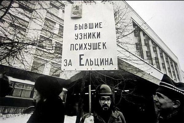КАК МИША КОНВЕРТИК и БОРЯ  СССР ДЕЛИЛИ