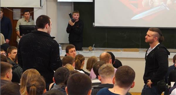 Семинар в Екатеринбурге