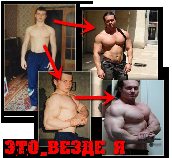 денис борисов как похудеть быстро